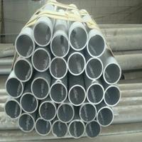 2017擠壓鋁合金管 2024鋁管批發