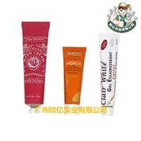 化妆品胶印软管,小支铝管,化妆品铝软管