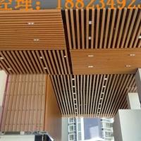 室内木纹铝方通吊顶环保外墙铝方通