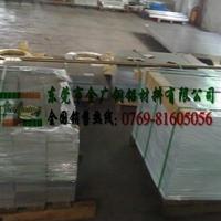 箱子 机箱外壳用5083铝板 防锈铝板