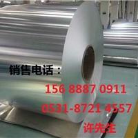 0.6mm防锈铝卷价格