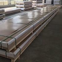标牌专用铝板 5052铝板 耐腐蚀性能