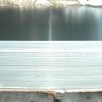 0.65毫米厚保温合金铝板多少钱一公斤
