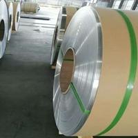 1060保温铝卷 铝卷厂家直销