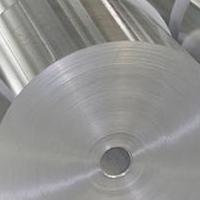 0.45毫米厚铝卷现货