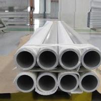 薄壁厚LY12防腐蚀铝管 加硬铝管