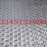 干变外壳变压器磨花铝板1.0mm