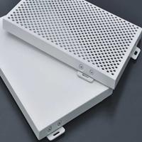 广州异形铝单板外墙厂家规格