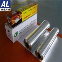 西南铝1060 1070 1100铝箔 食品包装箔