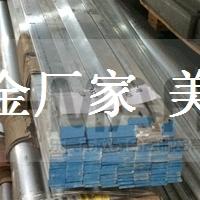 2024进口铝棒,高耐磨模具铝棒
