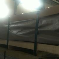 0.3mm1060铝板现货供应
