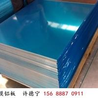 0.85mm厚彩涂铝板现货表
