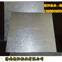 0.58mm橘皮花紋壓花鋁卷加工廠家