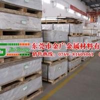 进口铝合金板材厂家 2a14铝合金板材