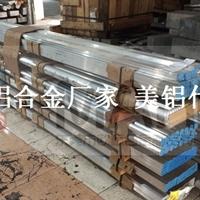 进口2024-T3强度高铝棒