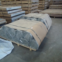 铝卷 保温铝卷  保温铝皮