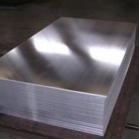 0.8个厚1060铝板多少钱一平米