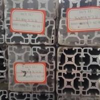 工业铝型材4080铝型材6060双槽铝型材直销
