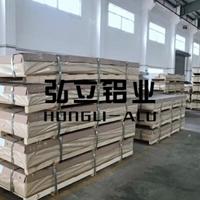 弘立工业铝板AL6082-T6