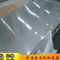 抗腐蚀2A14铝板材质