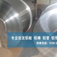 3003元素 3003鋁卷力學性能