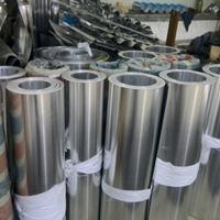 0.5mm防锈铝卷板价格