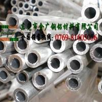 al6061陽極氧化鋁管價格