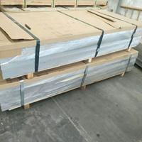 0.58mm厚1060铝板多少钱一平米