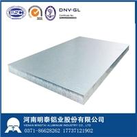 河南铝板厂家明泰铝业优质供应3104铝合金板