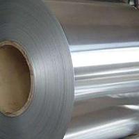 0.35mm厚保温铝卷供应现货