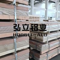 弘立铝业6082-T651铝板才