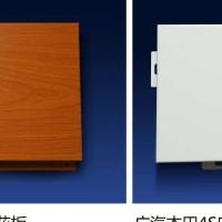 供应广汽本田4S店展厅木纹铝单板吊顶厂家
