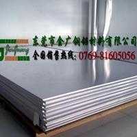 5a06高韌性鋁板 5a06鋁板化學成分