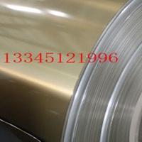 1.0mm厚度彩涂铝板现货价格