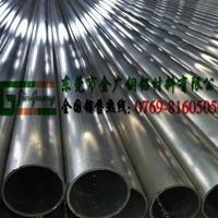 7020易加工铝管