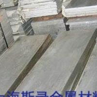 3.3307铝板   3.3307铝板成分