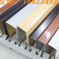 厂家供应铝合金热转印木纹方管型材装饰材料