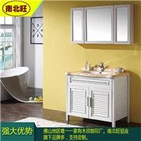 全铝洗浴柜铝合金直销材料厂家批发