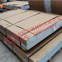 热销1100冷轧铝板冲压铝板材
