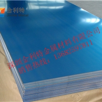 铝薄板 A1100热轧铝板价格