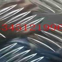 五条筋防滑铝板3.0mm厚度