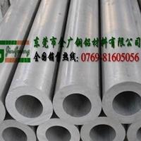 批发高硬度氧化铝管 7146易焊接超硬铝管