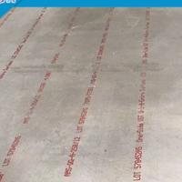 3003反光铝板 1.2厚3003H24氧化铝板