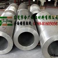 中山批發7A15鋁管抗拉強度