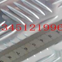 耐腐蚀五条筋花纹铝板