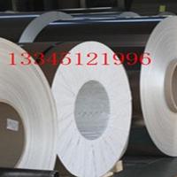 山东生产保温铝皮的厂家