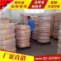 上海韻哲生產C5210銅棒銅板
