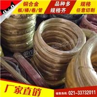 上海韵哲生产C92610大直径铜棒