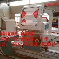 广西南宁市哪里有卖断桥铝门窗设备厂家报价
