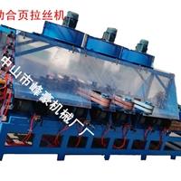 不銹鋼合頁拋光機 合頁拉絲機設備